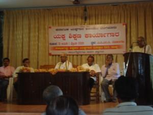Keremane Shabhu Hegade in yakshagana Academy workshop in Sullia