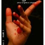 ಎರಡನೇ ಸಂಪುಟದ ತೃತೀಯ ಸಂಚಿಕೆ  -ಗ್ರೀಷ್ಮ ಗಾಂಭೀರ್ಯ  (ಮೇ-ಜೂನ್ ೨೦೦೮  )