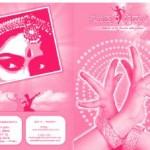 ಮೂರನೇ ಸಂಪುಟದ ಎರಡನೇ ಸಂಚಿಕೆ -ವಸಂತ ವಿಹಾರ ( ಮಾರ್ಚಿ-ಎಪ್ರಿಲ್ ೨೦೦೯ )