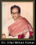 ಕರ್ನಾಟಕ ಕಲಾ ತಿಲಕ ನಾಟ್ಯಮೋಹನ ಉಳ್ಳಾಲ ಮೋಹನ್ ಕುಮಾರ್