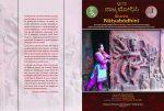 Bharata Natyabodhini-Dance text book