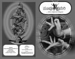 ಆರನೇ ಸಂಪುಟದ ದ್ವಿತೀಯ ಸಂಚಿಕೆ- ವಸಂತ ವಿಹಾರ (ಮಾರ್ಚ್ ಏಪ್ರಿಲ್ 2012) ಚೈತ್ರ ವೈಶಾಖ