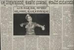 ಲಕ್ಷ ದೀಪೋತ್ಸವದಲ್ಲಿ ಕೊಡಗಿನ ಭರತನಾಟ್ಯ ಕಲಾವಿದೆ ಮನೋರಮಾ
