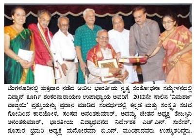 ಸಂಯುಕ್ತ ಕರ್ನಾಟಕ 16-02-2013, ಪುಟ 3