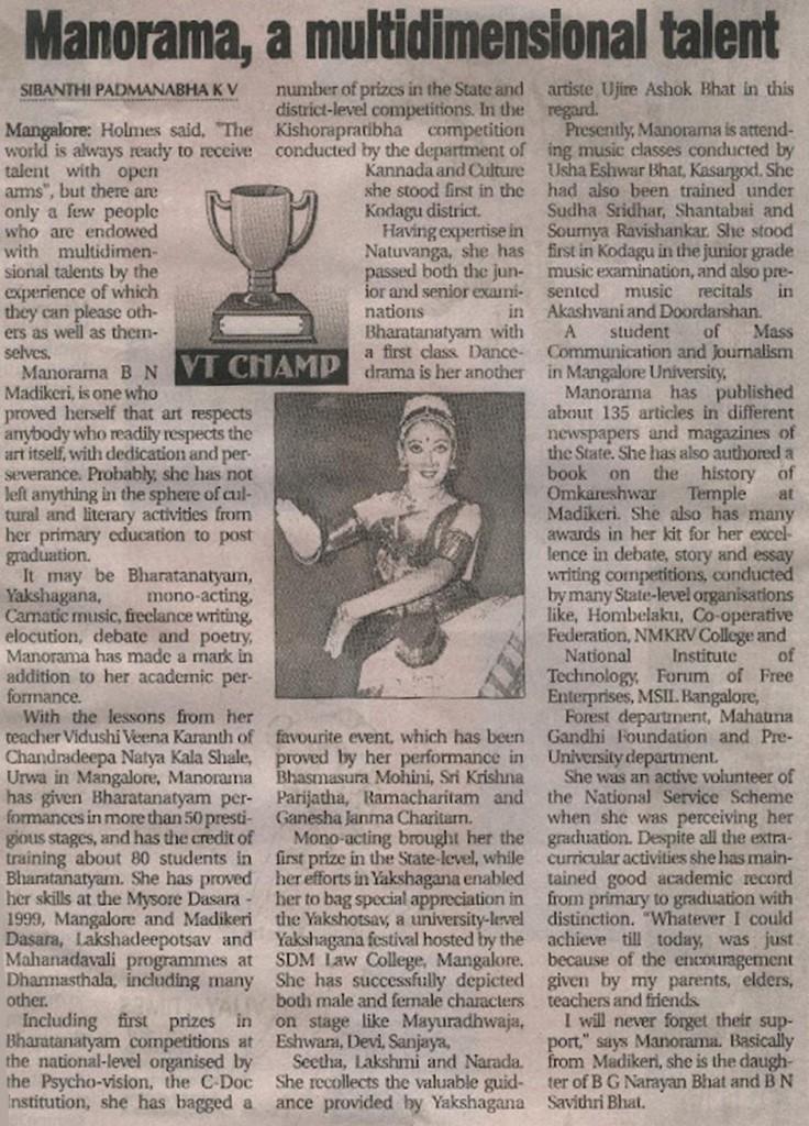 Vijaya Times 22-10-2005