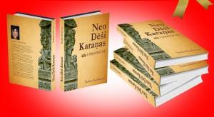 Neo Desi karanas by Sundari Santhanam