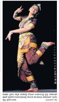 ನೃತ್ಯಸಂಶೋಧನೆಯ ಸಾರ್ಥಕತೆಯನ್ನು ಎತ್ತಿಹಿಡಿದ ನೂಪುರ ಭ್ರಮರಿಯ ನೃತ್ಯಪ್ರದರ್ಶನ, ಸಂವಾದ
