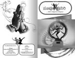 ಏಳನೇಸಂಪುಟದ ದ್ವಿತೀಯ ಸಂಚಿಕೆ- ವಸಂತವಿಹಾರ (ಮಾರ್ಚ್-ಏಪ್ರಿಲ್ 2013)