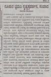 ನೂಪುರ ಭ್ರಮರಿ ನೃತ್ಯಪ್ರದರ್ಶನ-ಸಂವಾದ