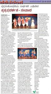Udayavani Kalavihara3rd Page