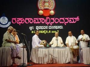 raguramabhinandanam