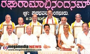 felicitation to senior artiste in raghuramabhinandanam