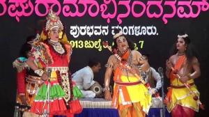 yakshagana programme in raghuramabhinandanam