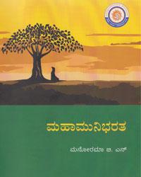 BharataAdd