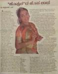 'ನೂಪೂರ' ದ ಹೊಸ ನಾದ