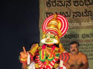 5 bhavabangi