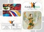 ಏಳನೇ ಸಂಪುಟದ ಆರನೇ ಸಂಚಿಕೆ  -ಮಾರ್ಗಶಿರ-ಪುಷ್ಯ ( ನವೆಂಬರ್ ಡಿಸೆಂಬರ್ 2013)