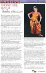 ಅನುರಾಗ ಪ್ರಶಸ್ತಿ ಪುರಸ್ಕೃತೆ : ಶೋಭಾ ಶಶಿಕುಮಾರ್