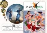 ಒಂಬತ್ತನೇ ಸಂಪುಟದ ದ್ವಿತೀಯ ಸಂಚಿಕೆ – ಚೈತ್ರ – ವೈಶಾಖ (ಮಾರ್ಚಿ-ಎಪ್ರಿಲ್ 2015)