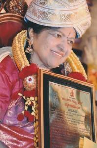 Shantal Awarde