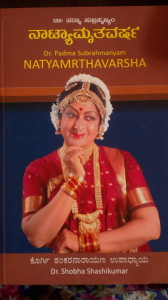 Natyamritavarsha : A unique book on Aesthetics of Dr Padma Subhramaniam Dance