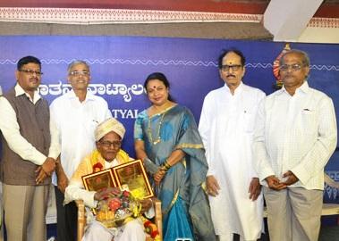 Rajyotsava Prashasti
