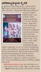 Bharatanatyabodhini-Review
