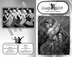 ಏಳನೇ ಸಂಪುಟದ ಚತುರ್ಥ, ಪಂಚಮ ಸಂಲಗ್ನ ಸಂಚಿಕೆ ( ಜುಲೈ-ಆಗಸ್ಟ್-ಸೆಪ್ಟೆಂಬರ್ -ಅಕ್ಟೋಬರ್ 2013)