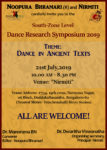 Dance Research Symposium 2019 Theme - Dance in Ancient Texts