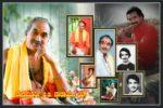 ಅಪ್ರತಿಮ ಕಲಾರಾಧಕ ವೇದಮೂರ್ತಿ ಬಿ.ಜಿ.ನಾರಾಯಣ ಭಟ್
